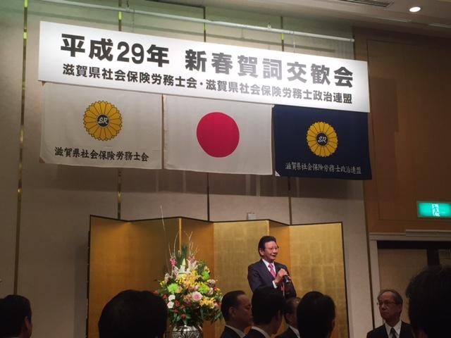 福岡 県 社会 保険 労務 士 会